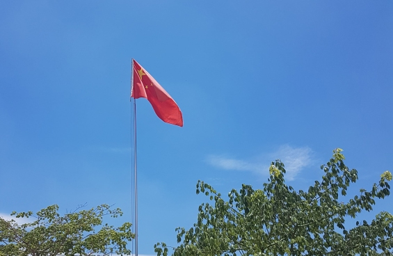 flag on campus
